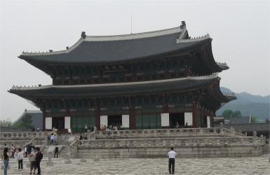 Gyeongbokgung-Palast Seoul Hauptgebäude