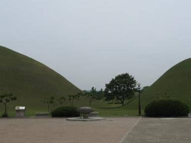 Gyeongju Daereungwon Grabfeld