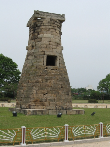 Gyeongju Cheomseongdae Sternwarte