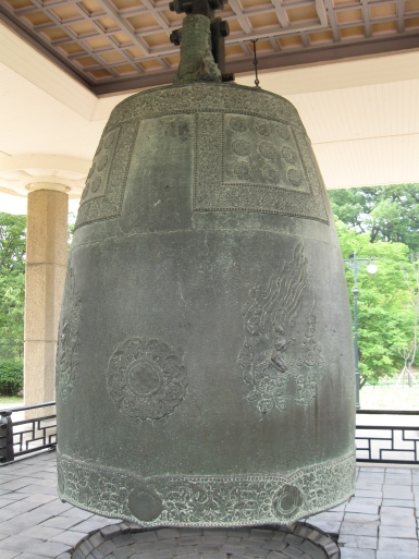 National Museum Jyongju Tempelglocke
