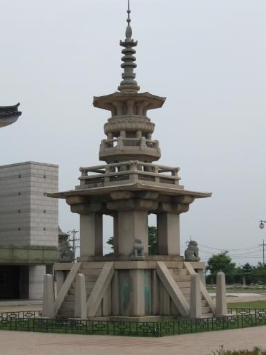 National Museum Jyongju Dabotap Pagode
