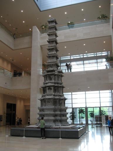 Gyeongcheonsa Pagode Seoul National Museum