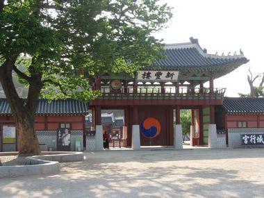 Suwon Hwaseong Haenggung Palast Eingangstor