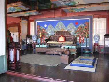 Suwon Hwaseong Haenggung Palast Räumlichkeiten