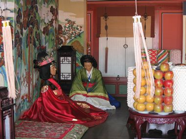Suwon Hwaseong Haenggung Palast Königin Mutter Hyegyeonggung