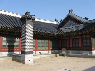 Suwon Hwaseong Haenggung Palast Ondolkamin