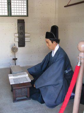Suwon Hwaseong Haenggung Palast Gelehrter