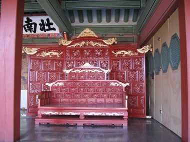 Suwon Hwaseong Haenggung Palast Thron