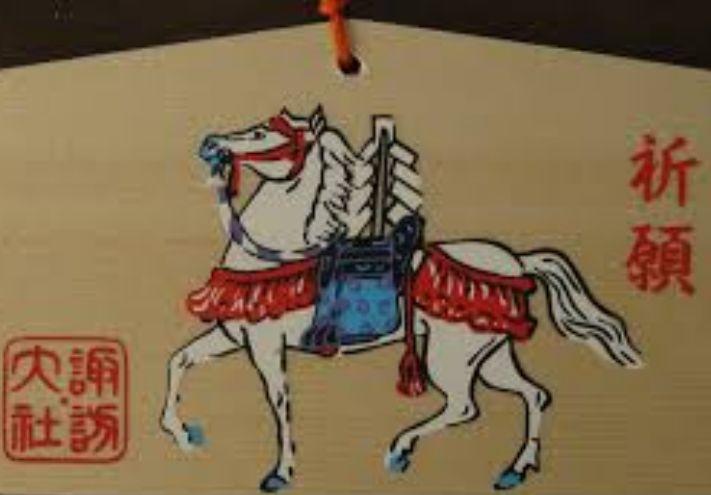 Ema Holztafel Jahr des Pferd Japan