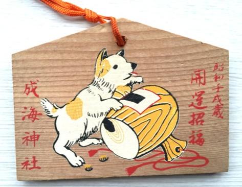 Ema Holztafel Jahr des Hund Japan