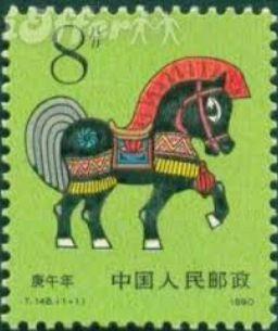 Briefmarke China