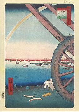 Hiroshige 100 berühmte Ansichten von Edo