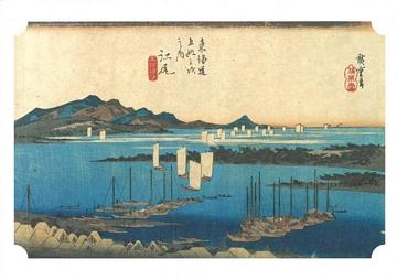 Hiroshige 53 Stations of Tokaido Nr 19 Ejiri