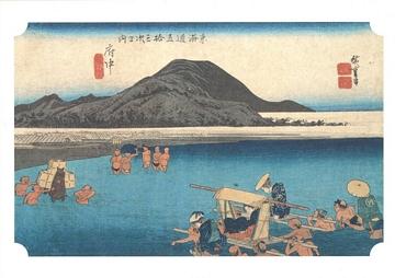 Hiroshige 53 Stations of Tokaido Nr 20 Fuchu