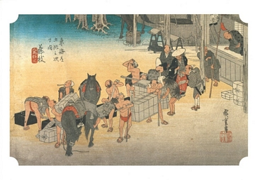 Hiroshige 53 Stations of Tokaido Nr 23 Fujieda