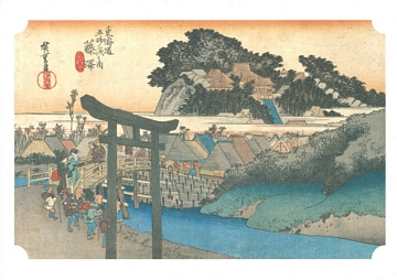 Hiroshige 53 Stations of Tokaido Nr 7 Fujisawa