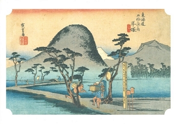 Hiroshige 53 Stations of Tokaido Nr 8 Hiratsuka