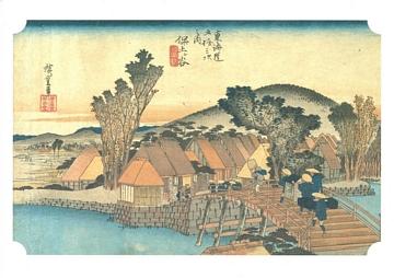 Hiroshige 53 Stations of Tokaido Nr 5 Hodogaya