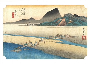 Hiroshige 53 Stations of Tokaido Nr 25 Kanaya