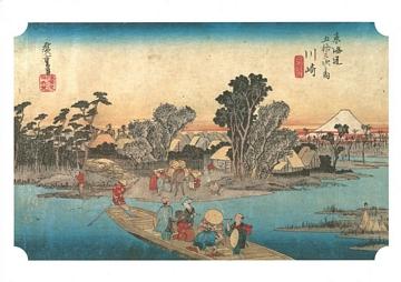 Hiroshige 53 Stations of Tokaido Nr 3 Kawasaki