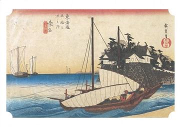 Hiroshige 53 Stations of Tokaido Nr 43 Kuwana