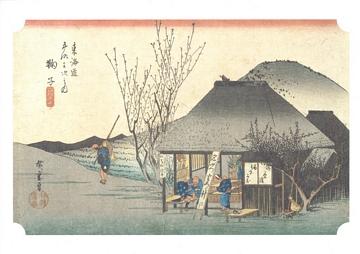 Hiroshige 53 Stations of Tokaido Nr 21 Mariko