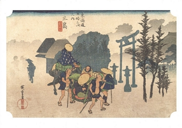 Hiroshige 53 Stations of Tokaido Nr 12 Mishima