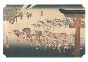 Hiroshige 53 Stations of Tokaido Nr 42 Miya