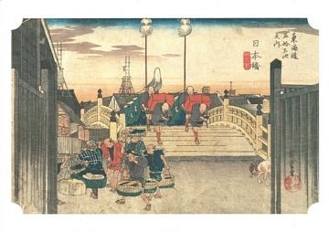 Hiroshige 53 Stations of Tokaido Nr 1 Nihonbashi