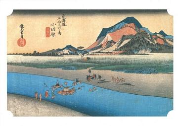 Hiroshige 53 Stations of Tokaido Nr 10 Odawara