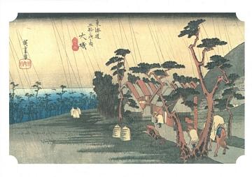 Hiroshige 53 Stations of Tokaido Nr 9 Oiso