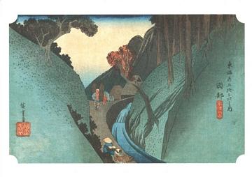 Hiroshige 53 Stations of Tokaido Nr 22 Okabe