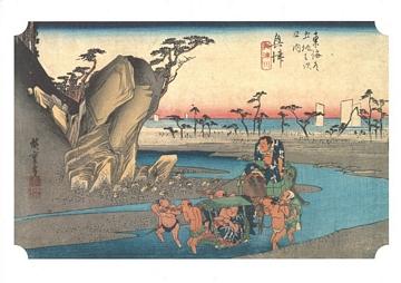 Hiroshige 53 Stations of Tokaido Nr 18 Okitsu