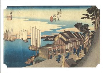 Hiroshige 53 Stations of Tokaido Nr 2 Shinagawa