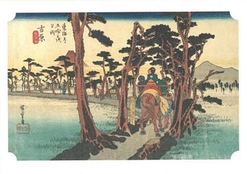 Hiroshige 53 Stations of Tokaido Nr 15 Yoshiwara