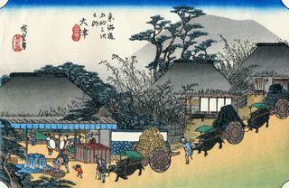Hiroshige 53 Stations of Tokaido Nr 54 Otsu