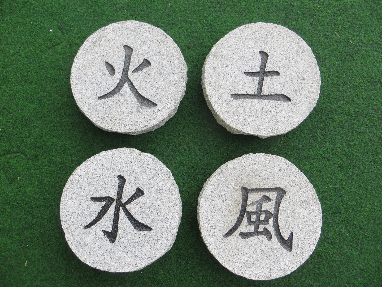 trittsteine rund (set 4 steine) - asien-zuhause.ch