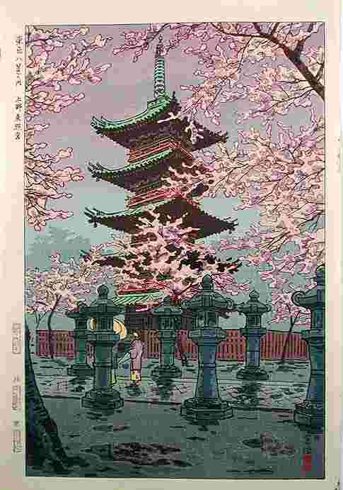 Woodblock_Shrine_at_Ueno_91_1_93_